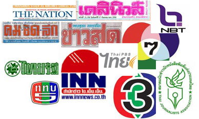 Thai Media Associations issue anti-government statement
