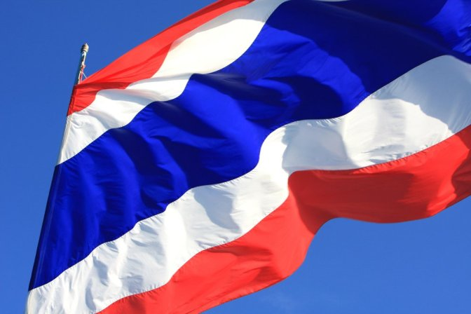 The poison of Thai nationalism