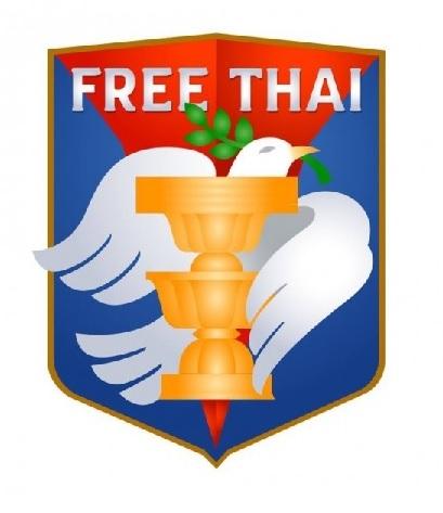 Thai free 1080p photos 2