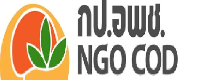 NGOs: fawning political cretins