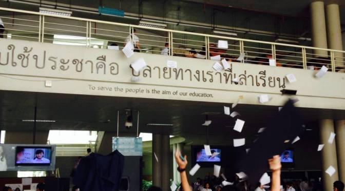 Students organise anti-junta activities