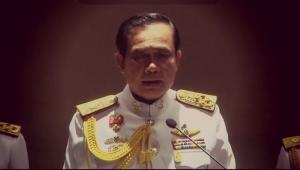 Prayut 2