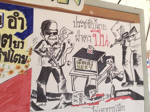 Anti-junta rumblings among students