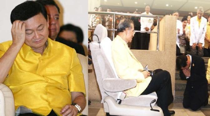 Unfortunately, Taksin is a royalist