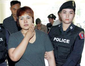 Nuttatida arrested