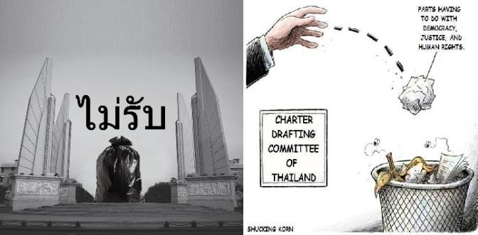 Thai Junta's draft constitution pushes democracy back indefinitely