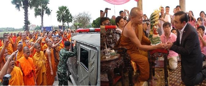 Monk Trouble