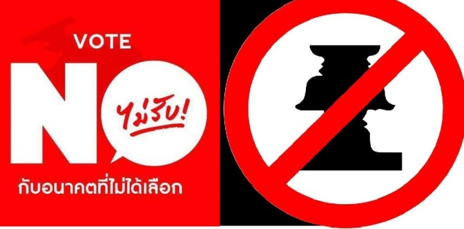 Junta's referendum on authoritarian constitution neither free nor fair