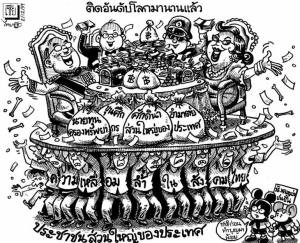 "Thai-Rut newspaper cartoonist, ""Sia"", drew this to expose inequality. In the past he has been summonsed to an ""attitude"" changing session by the junta."