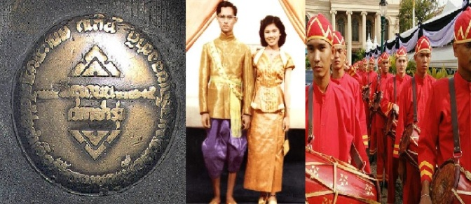 The Thai monarchy has changed many times. It can be abolished.