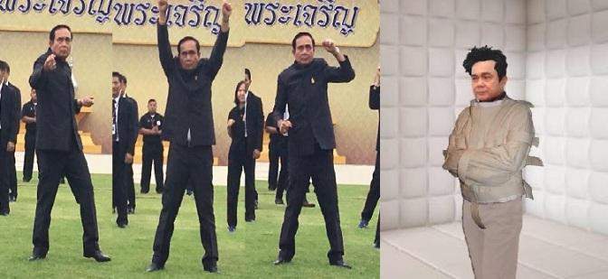 Answering Generalissimo Prayut about democracy