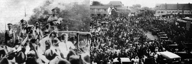 The 1932 Revolution