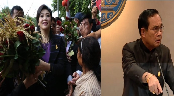 Junta use Yingluk's Rice Policy as an excuse to destroy elected Politicians
