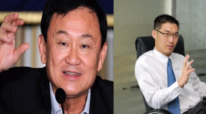 """Comparing Thai Rak Thai and the """"Future Forward"""" party"""