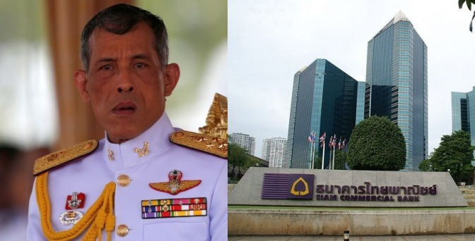Wachiralongkorn is greedy. But changes to the Crown Property Bureau are not that significant.