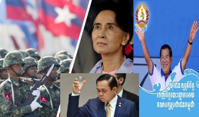 The ASEAN Dictators and their Sham Elections