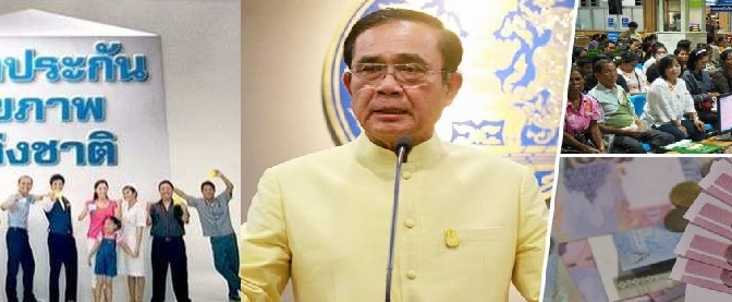 WHO praises Thai Universal Health Care while junta wants it destroyed