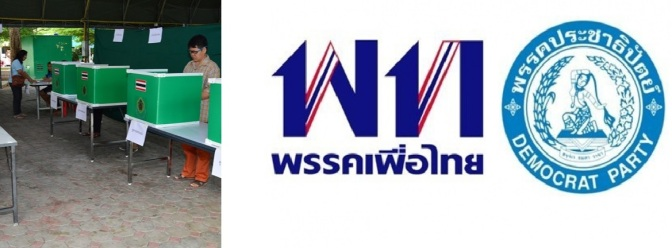 Thai Electoral rules aimed to fragment political parties