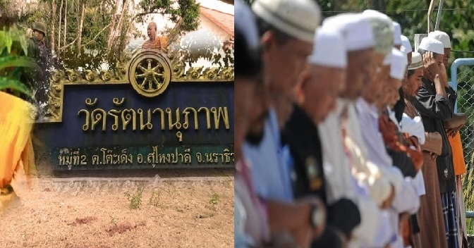 Thai Military and NGOs cannot build peace in Patani