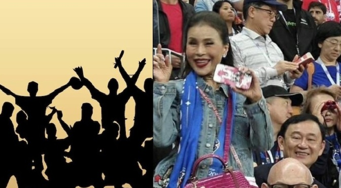 Two Versions of Thai Politics: Elite Theory vs Politics from Below