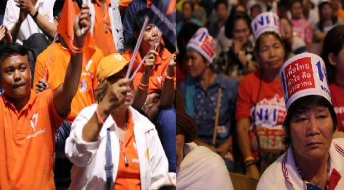 What now after the Thai election?