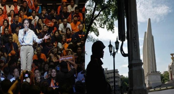 Thai junta party's lack of democratic legitimacy vital for building a mass pro-democracy social movement