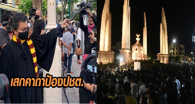 Open criticism of King Wachiralongkorn increases, activists arrested but protests grow (see updates)