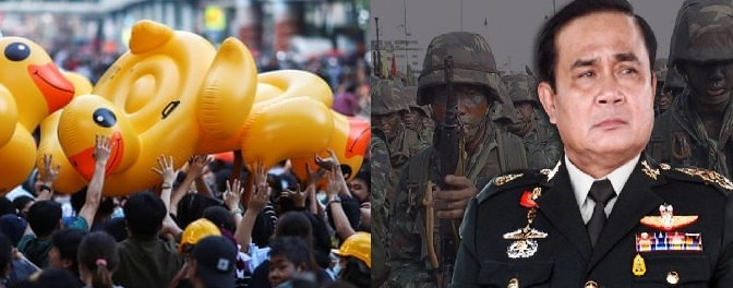 Rubber Ducks Can't Defeat the Military