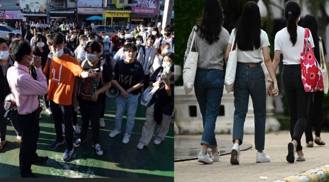 School students refuse to wear uniforms in their demand for freedom