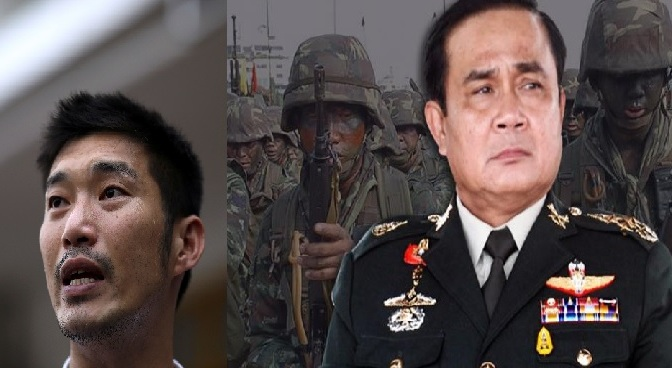 Junta lashes out at critics using Lèse-majesté