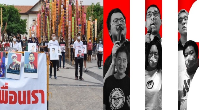 Continued repression, racism, and military stupidity under Prayut's Dictatorship